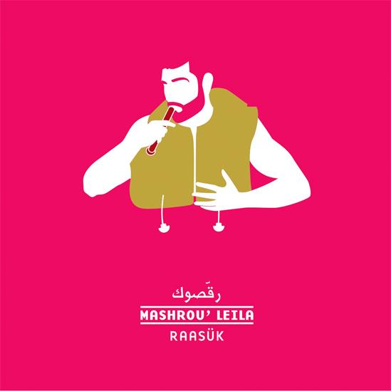 Cover - Mashrou